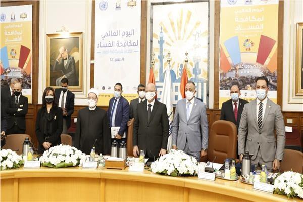 مايا مرسي المرأة المصرية شريك أساسي فى مكافحة الفساد