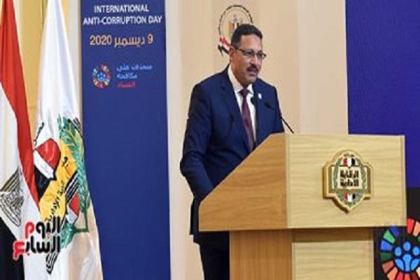 اليوم السابع رئيس الرقابة الإدارية يشارك في ندوة مكافحة الفساد طريق التنمية المُستدامة