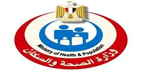 موقع وزارة الصحة